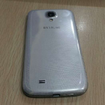 Se filtra video del Samsung Galaxy S4
