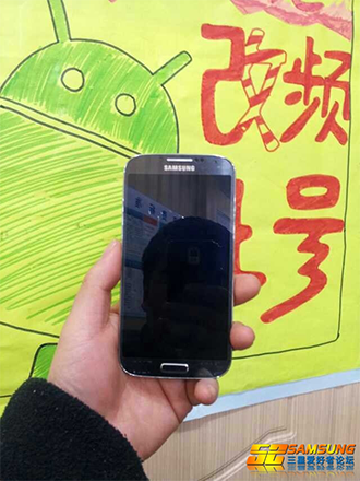 Leaked GalaxyS4 003