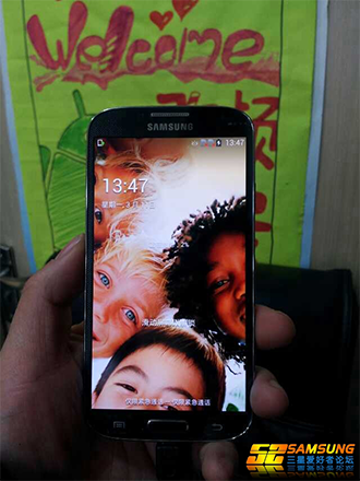 Leaked GalaxyS4 011