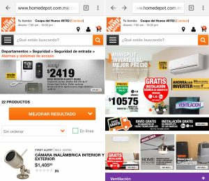 home depot mobile web